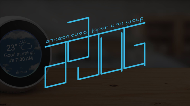 Amazon Alexa Japan User Group